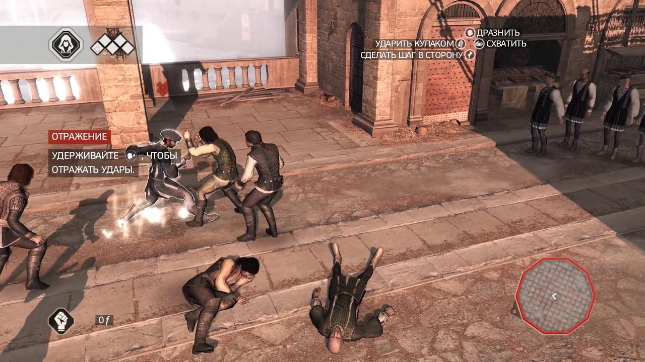 видео игры как скачать ассасин крид