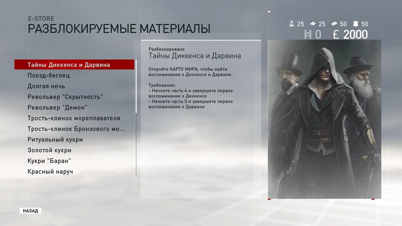 Как сделать syndicate на русском языке