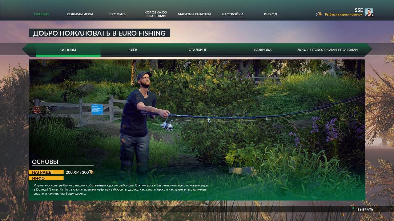 Симуляторы зимней рыбалки 2018 скачать торрент