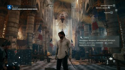 Assassins Creed 5 Механики