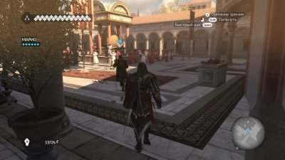 Assassins Creed Brotherhood Механики