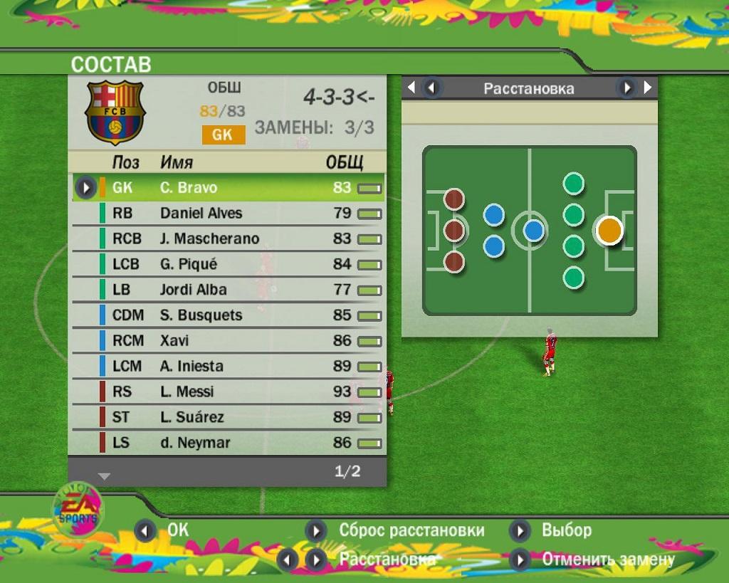 Скачать бесплатно игру fifa 07 на компьютер