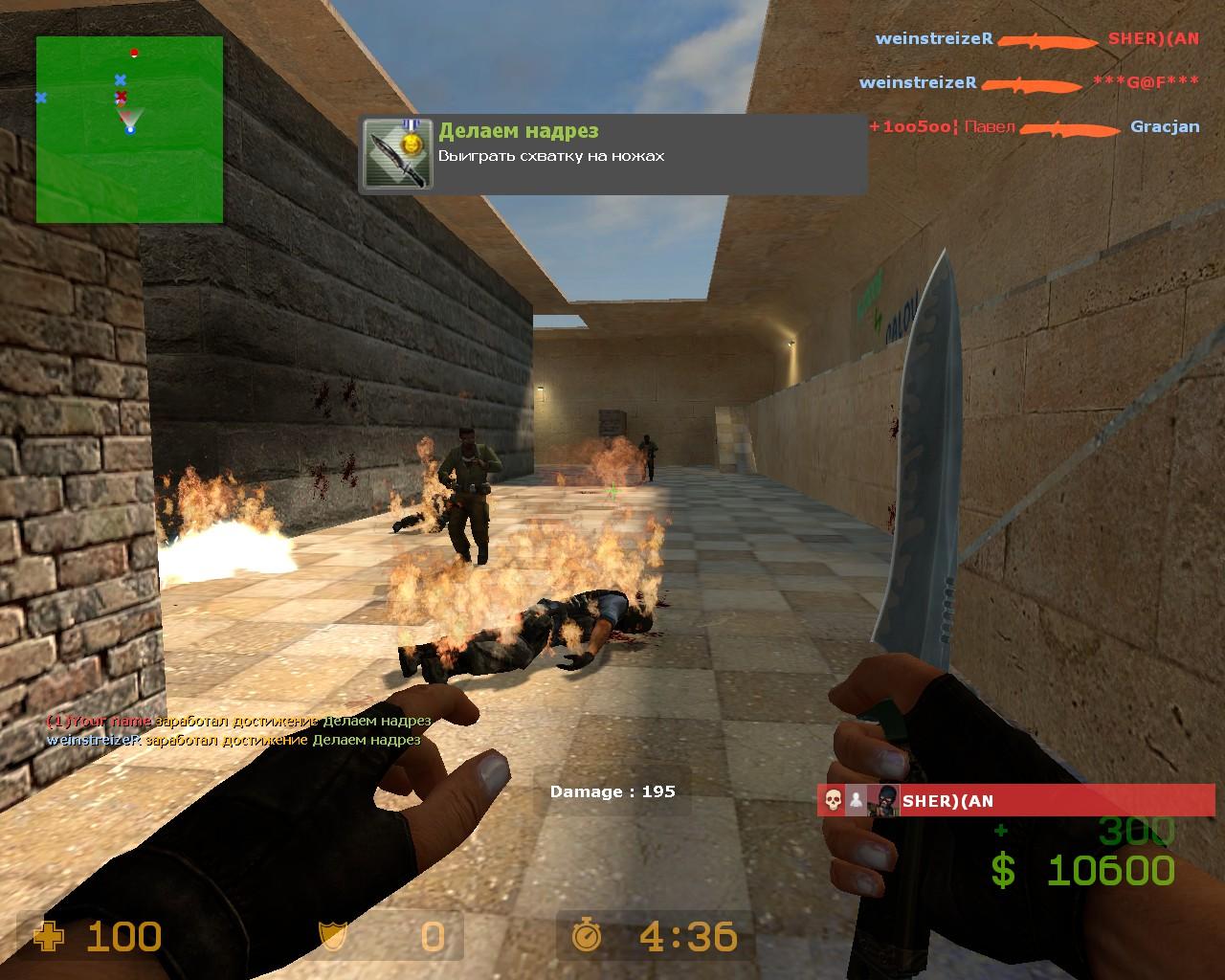 Counter-strike source v34 скачать. Чистая версия.