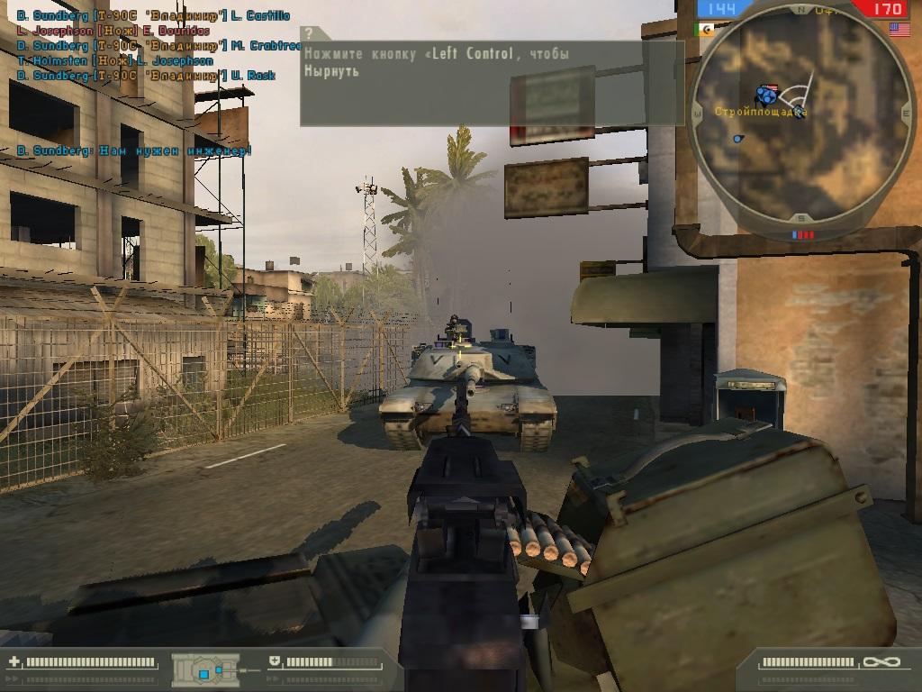 Скачать battlefield 2 бесплатно на компьютер