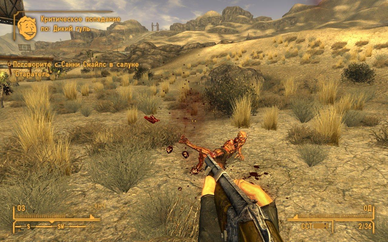 Fallout 3 fallout 4