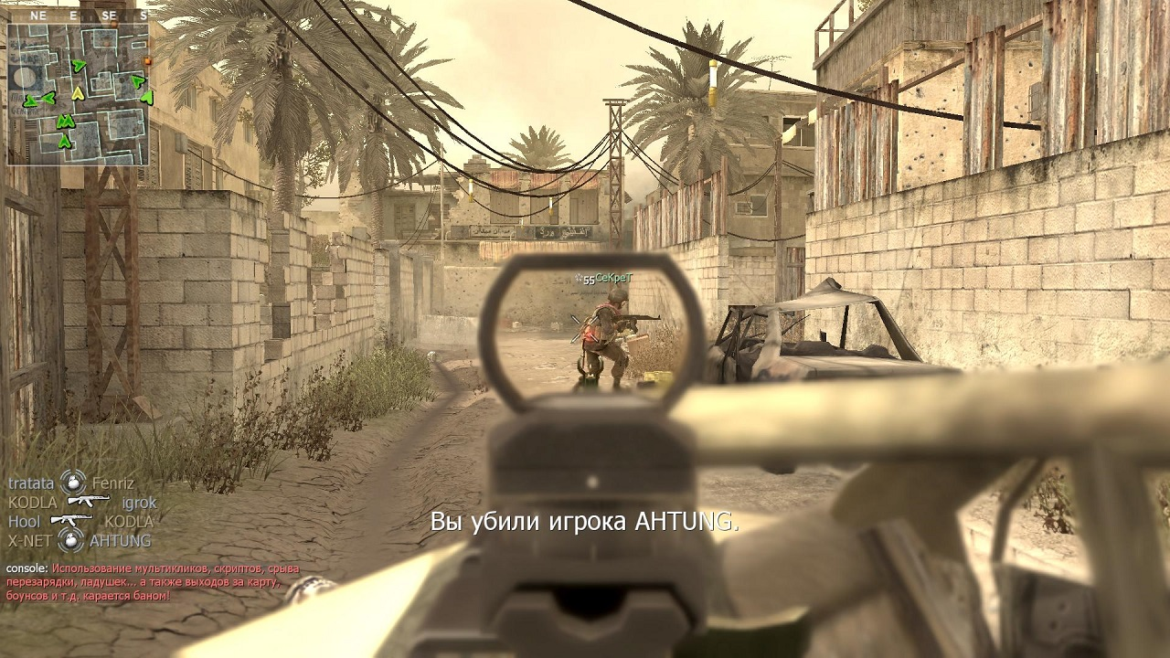 Call of duty 4: modern warfare скачать торрент бесплатно на pc.
