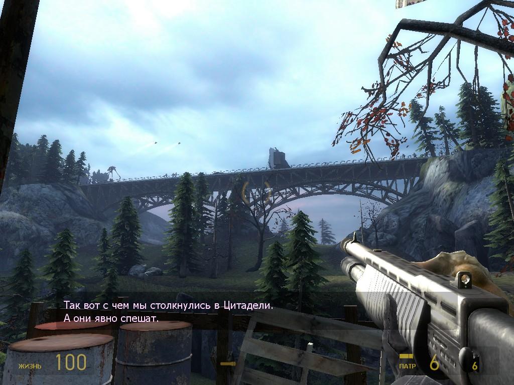 скачать игру Half Life 2 часть 2 - фото 10