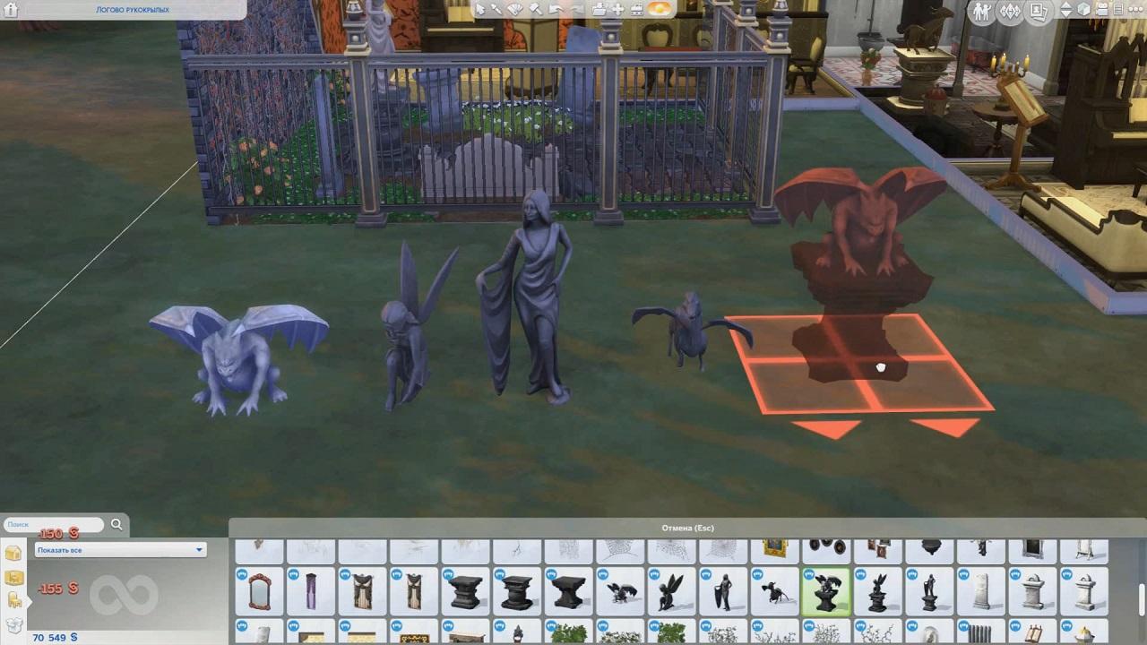 Скачать sims вампиры на компьютер