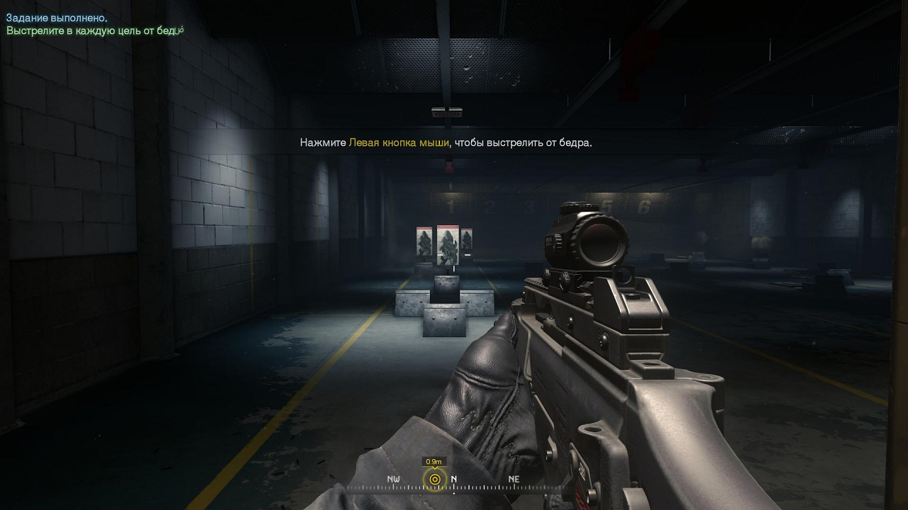 Télécharger Call of Duty 2 Patch 1.3 - generation-nt.com