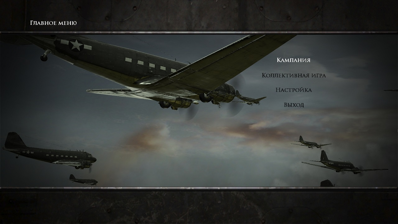 how to play medal of honor airborne