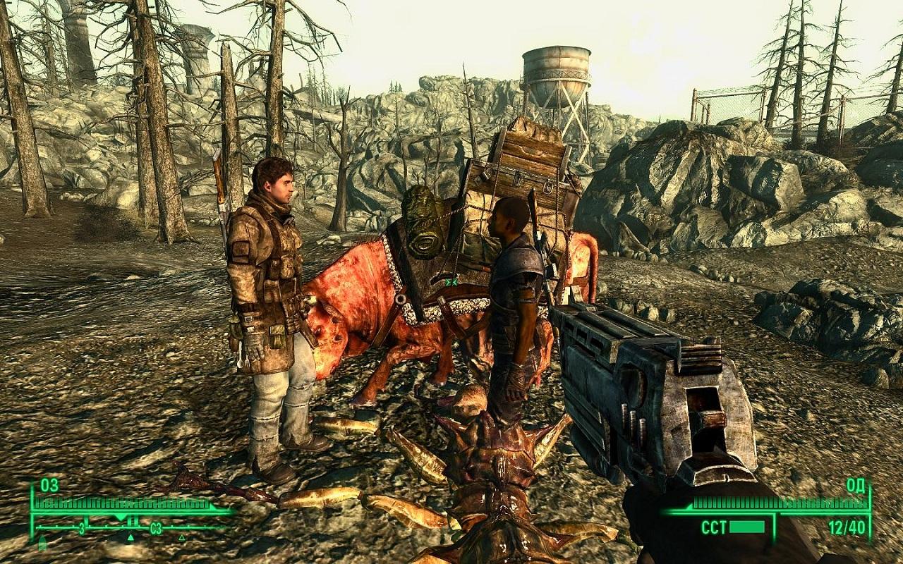 Скачать все Dlc для Fallout 3