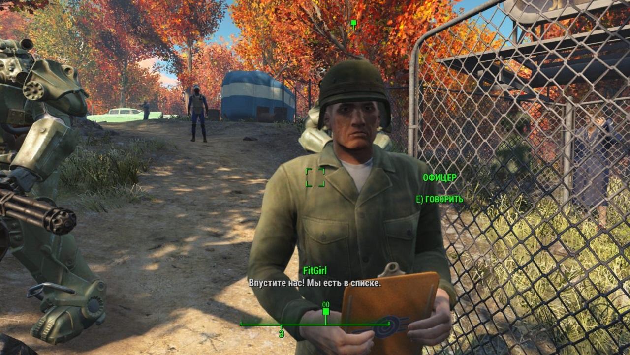 Fallout 4 скачать торрент repack к g механики prakard.