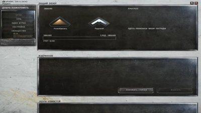 как установить игру бателфилд 3 видео
