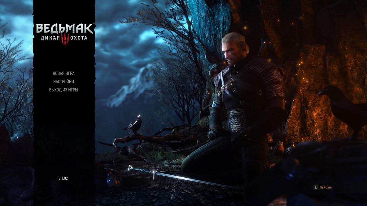 Год ведьмак 3 как запустить новую игру видео уединяетесь