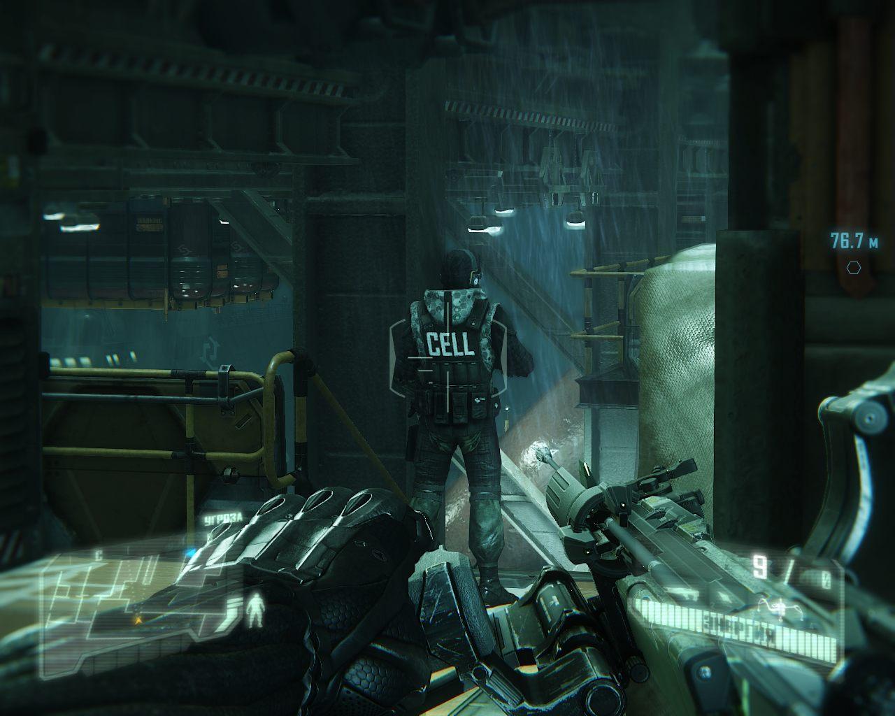 Crysis 3 скачать торрент Механики бесплатно на PC
