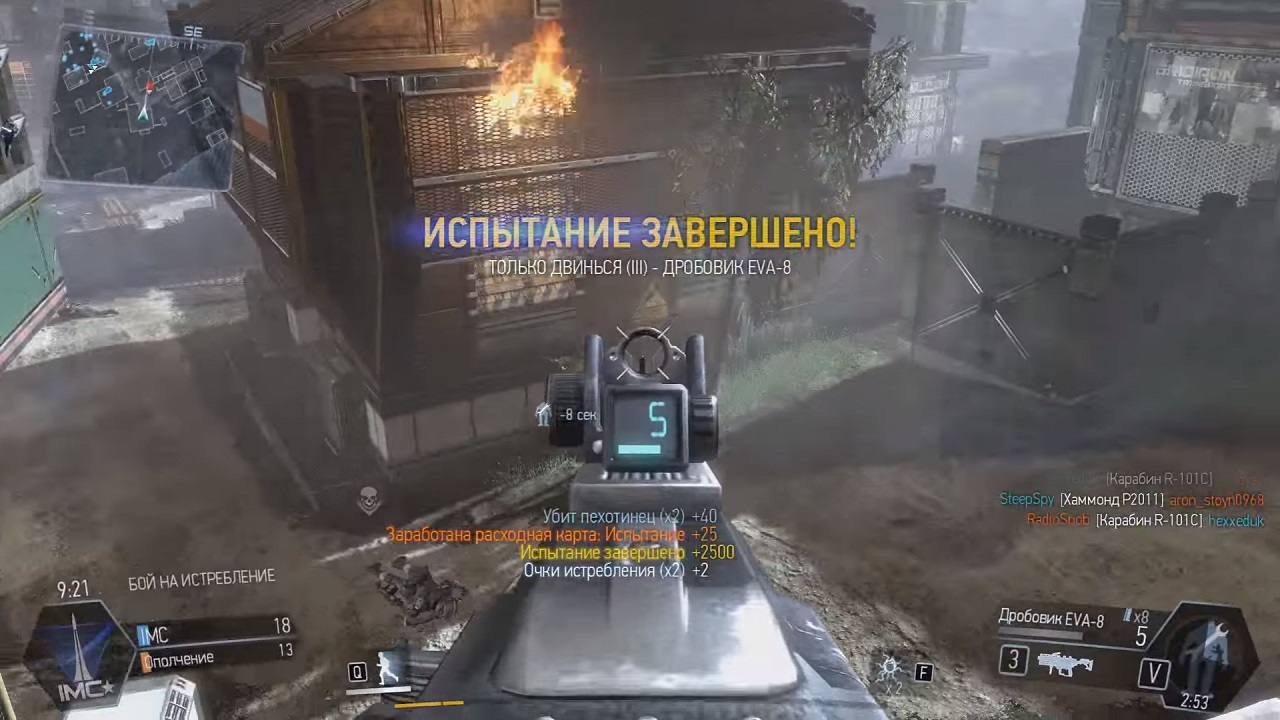 Titanfall скачать на пк торрентом механики