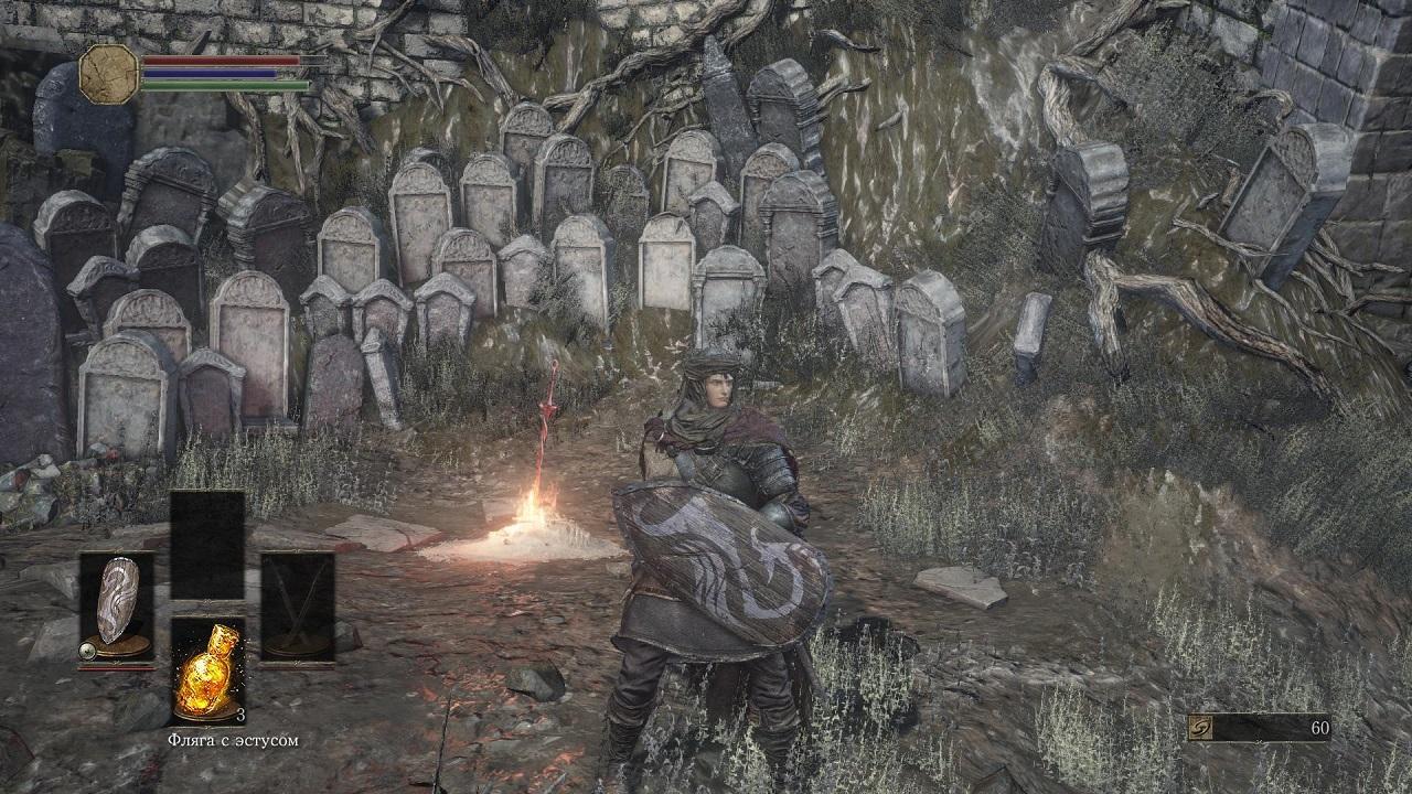 Dark souls 2 [update 1] (2014) | repack механики rus скачать через.