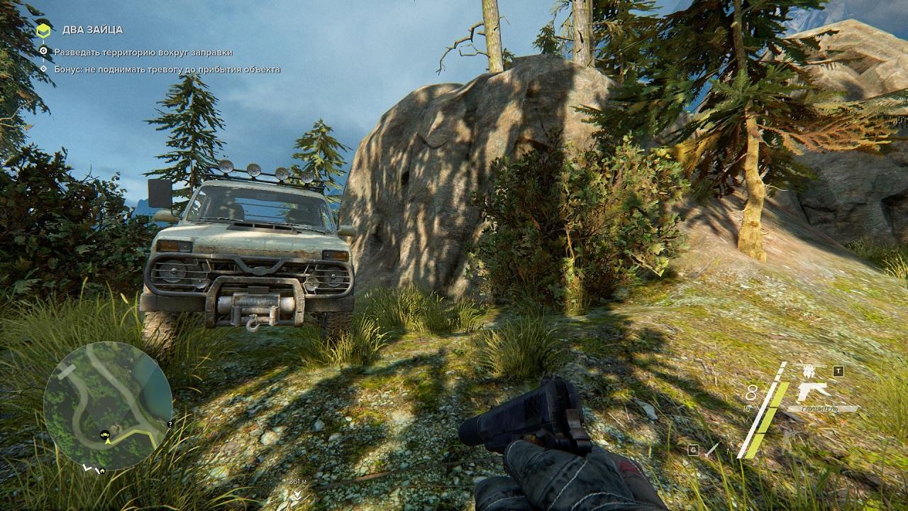 sniper ghost warrior 3 скачать механики