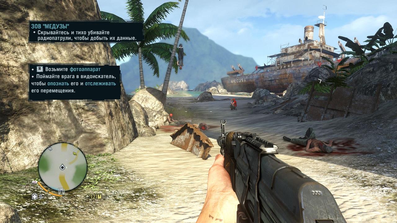 Far cry 3 скачать торрент на русском.