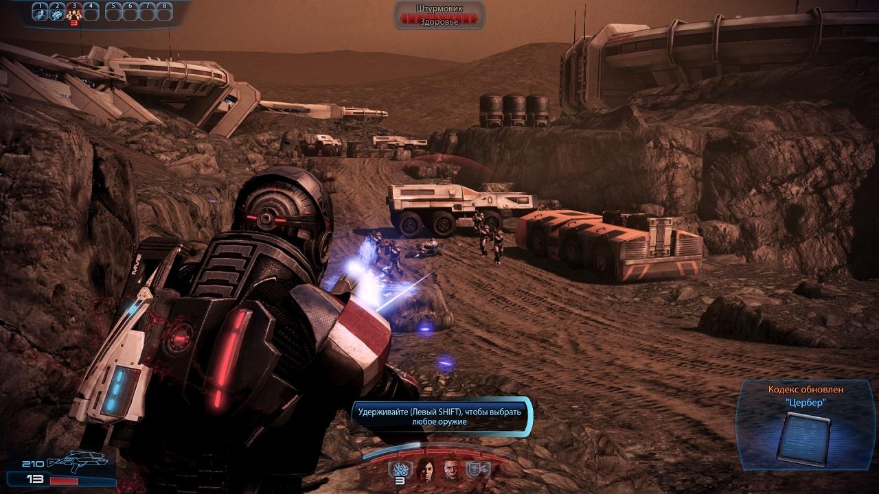 Max Effect 3 скачать торрент