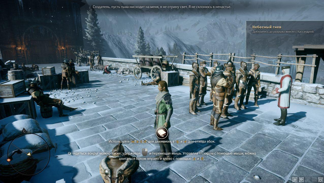Скачать игру dragon age 2 от механиков через торрент prakard.