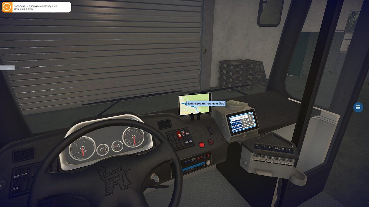 Скачать автобусный симулятор на торрент