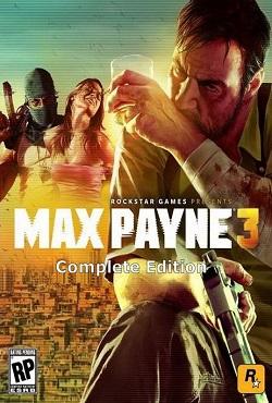 скачать игру max payne 3 через торрент на pc на русском от механиков