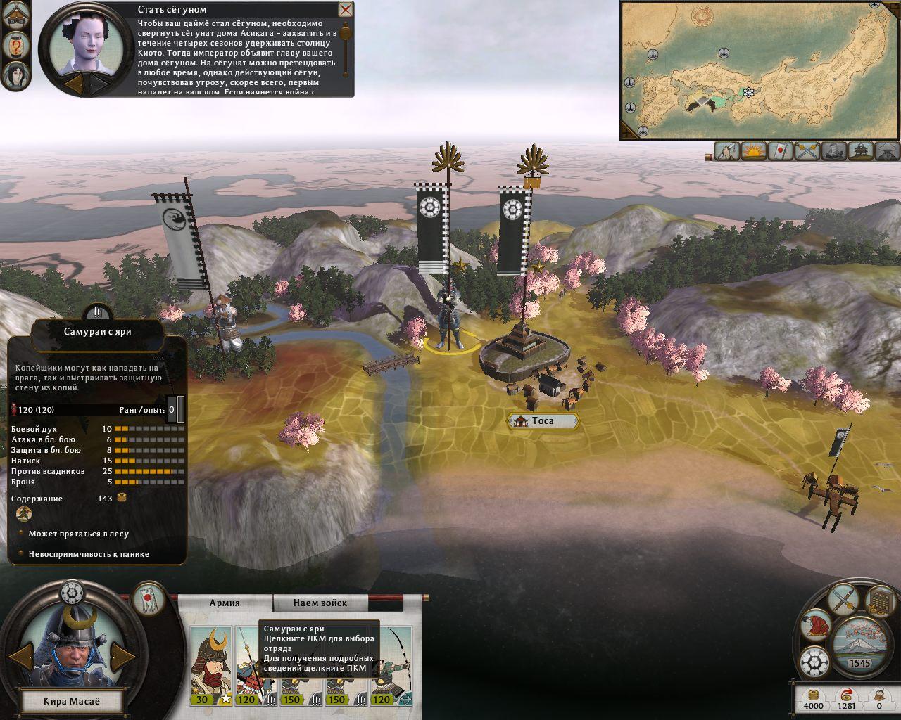 Skidrow & reloaded games « total war shogun 2 complete-prophet.