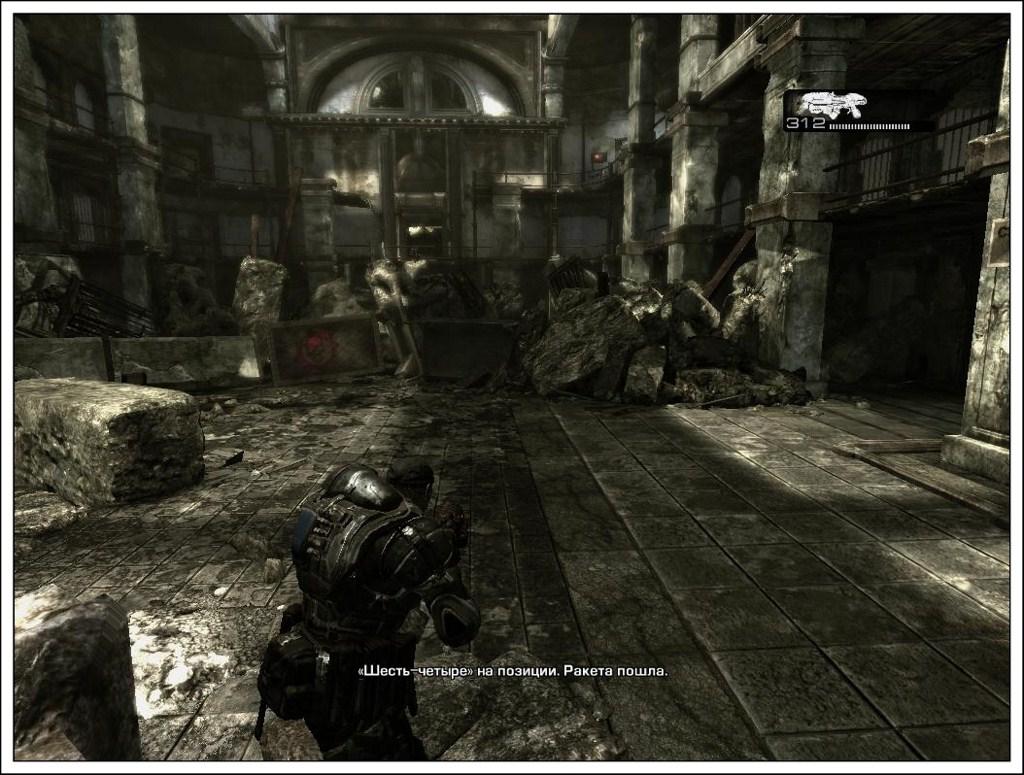 Gears of war 2 [region free/rus] » скачать игры на xbox 360 и xbox.