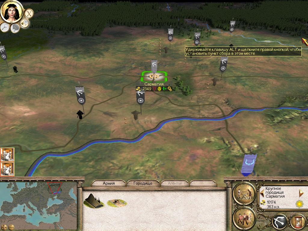 Rome total war gold edition cheats : azliless
