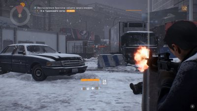 The Division Механики
