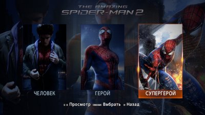 Amazing Spider Man 2 Механики