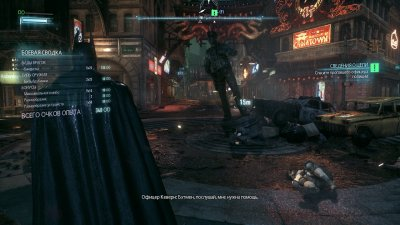 Batman Arkham Knight Механики