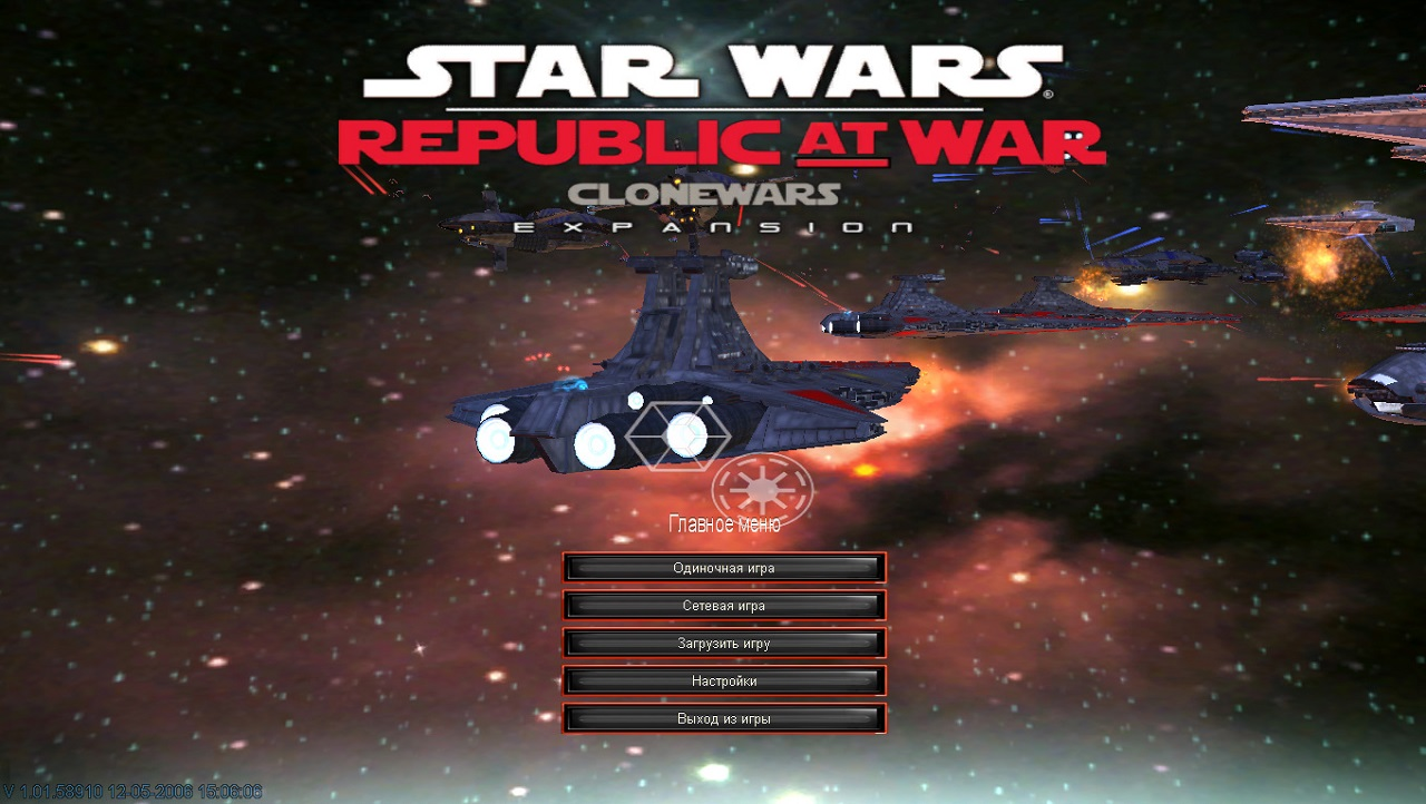 how to download republic at war mod