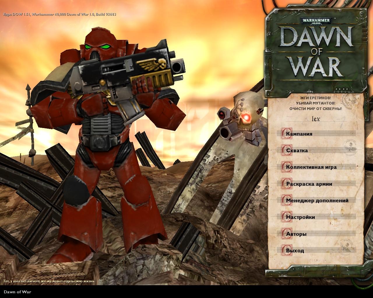 Warhammer 40,000: dawn of war ii gold there