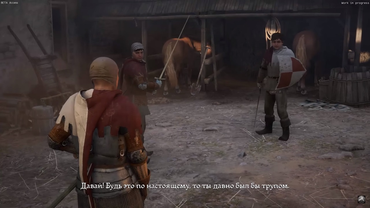 скачать игры kingdom come deliverance