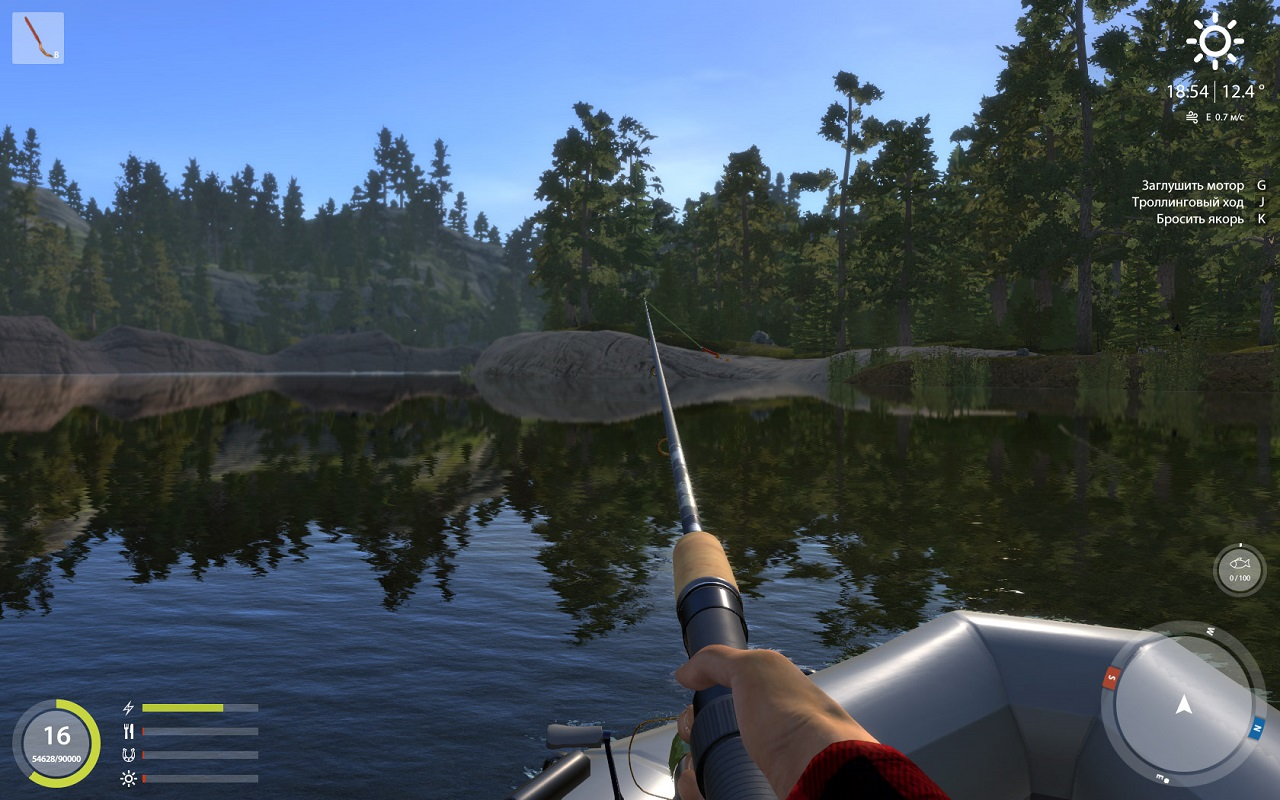 сайт русская рыбалка 4