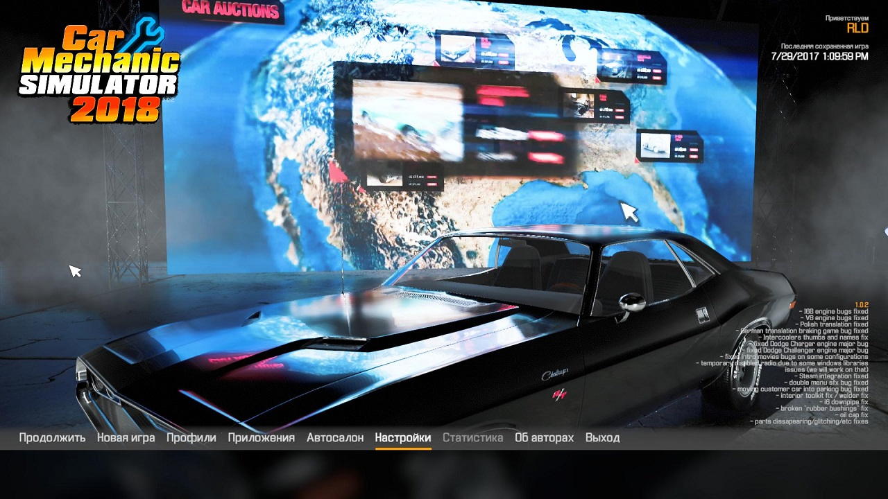 Car mechanic simulator 2018 pc for Ptz 2018 simulation