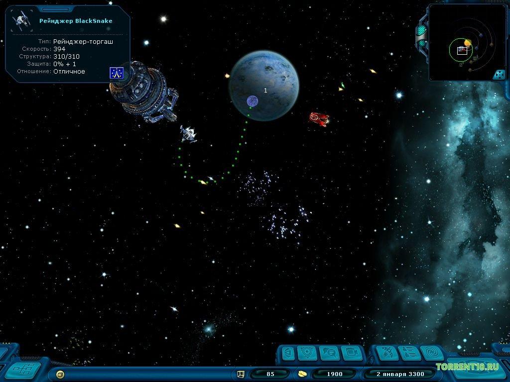 Скачать с торрента Открытый Космос