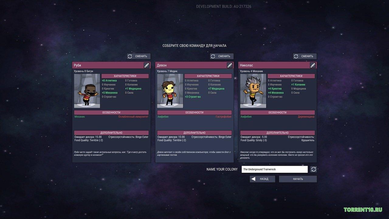 Игра на стадии разработки Страница 2