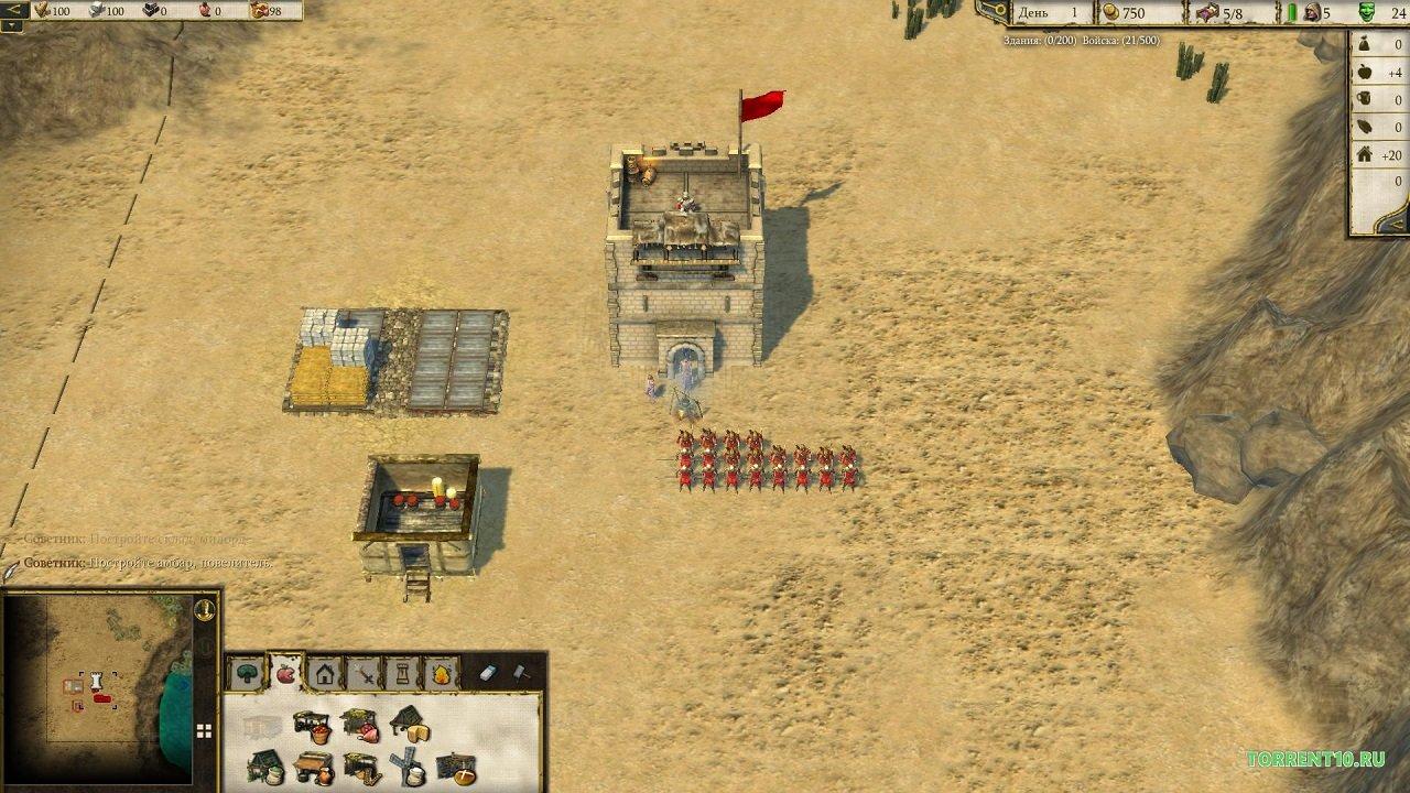 Stronghold crusader download hun.