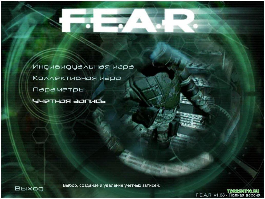 Скачать f. E. A. R. 2: project origin (rus) через торрент.