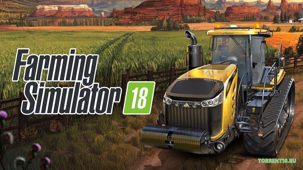 Скачать карту в игру фермер симулятор 2018