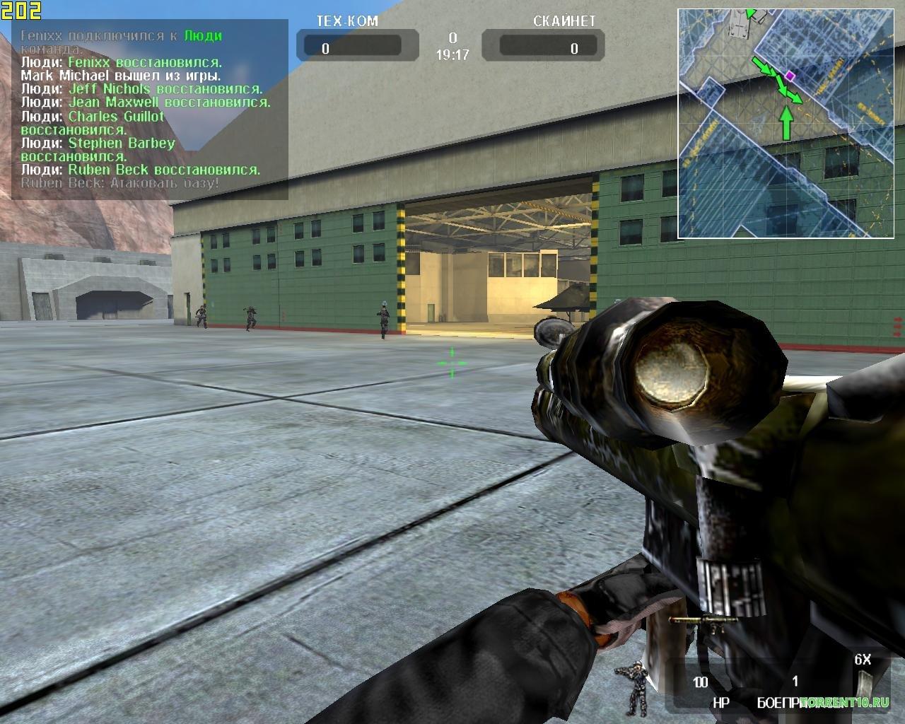 Игры терминатор скачать на компьютер