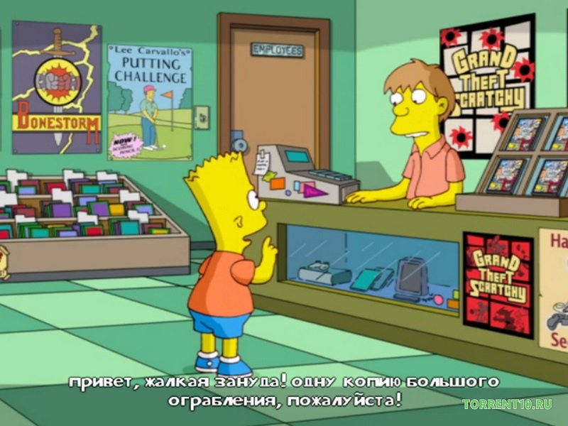 Симпсоны игра скачать на компьютер на русском