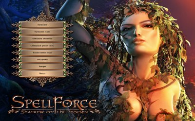 Spellforce