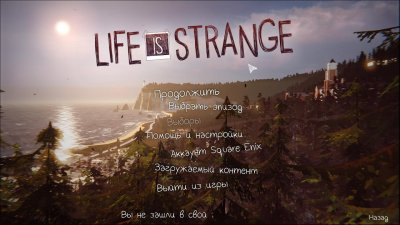 Life is Strange: Episode 1 - 5