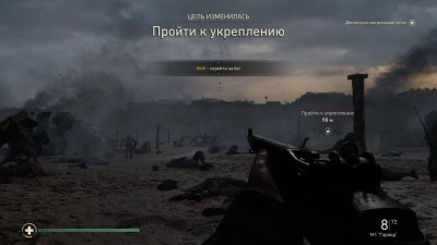 Call of Duty: World at War 2