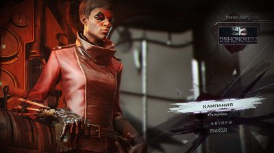 Dishonored Death of the Outsider Механики