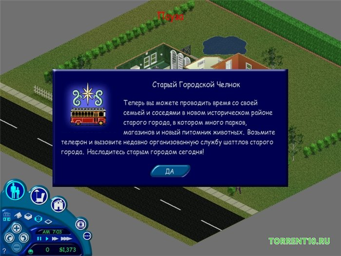 знакомства с китаянками на русском языке